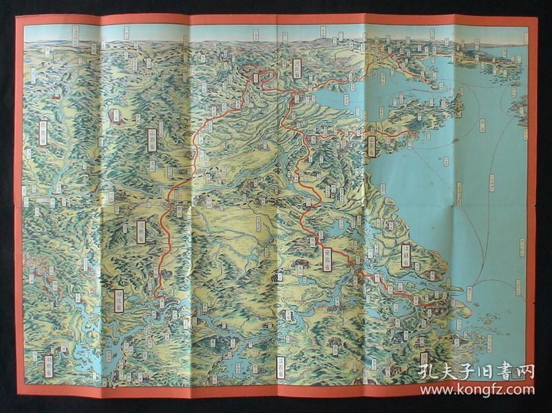 1931年侵华鸟瞰老地图!《支那旅行案内》(彩色立体鸟瞰图!满洲、东蒙古、京津、山东半岛、黄河流域、东部沿海、长江流域地区!) 漂亮品相!珍稀民国老地图!侵华之史证!