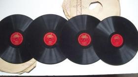 年代不详出版-30CM-黑胶密纹-(常香玉演唱)豫剧《拷红》唱片4张(1-8段)