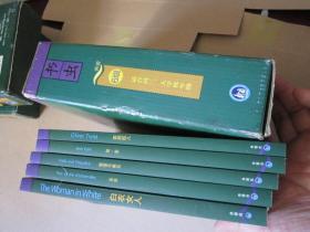 书虫系列第六级共5册(新)(适合高三、大学低年级)