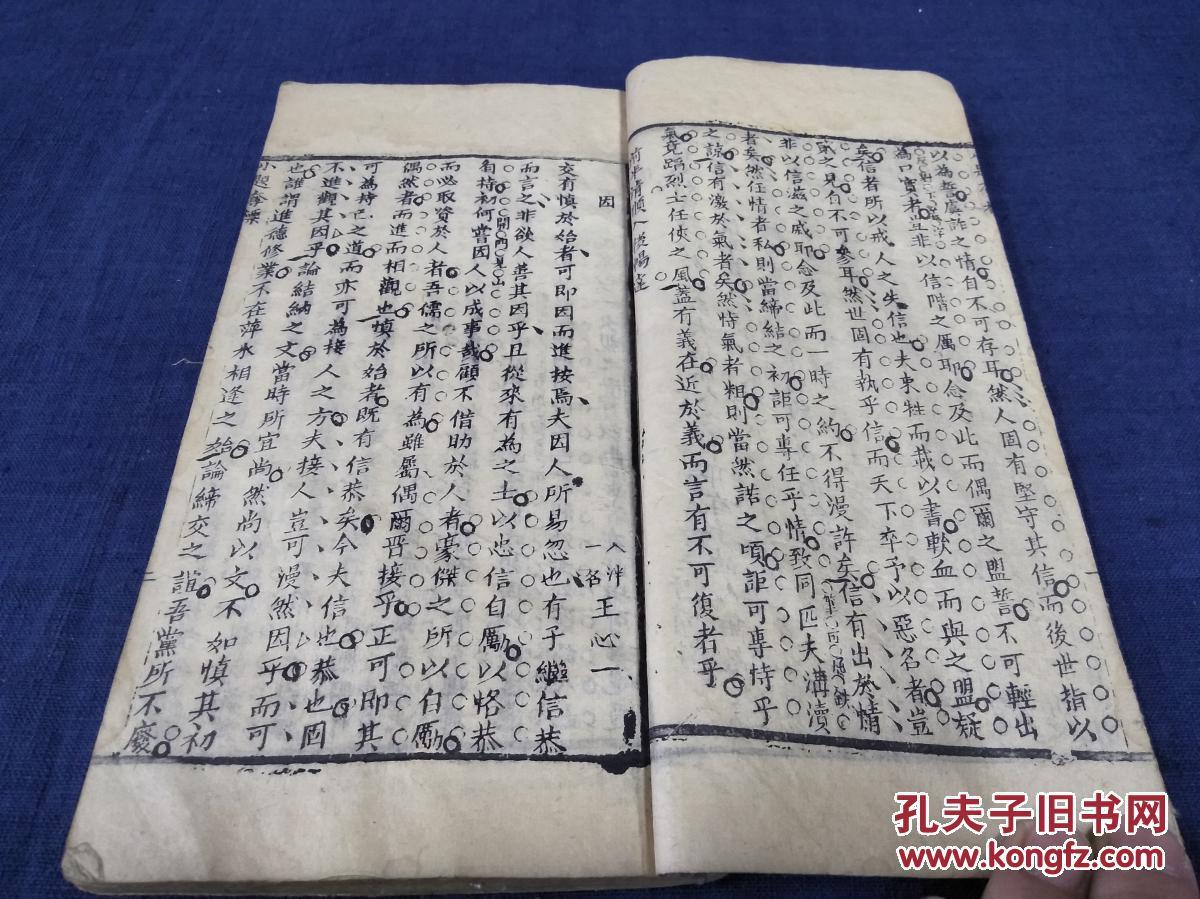 3,丁仁, 1879年生于浙江杭县.书法家,篆刻家.西冷印社创社四英之一.图片