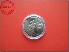 """【2017""""和""""字书法纪念币】,1枚,面值5元,中国人民银行2017年12月13日发行,直径30毫米,材质为黄色铜合金,全新十品,带原装透明亚克力保护盒。"""