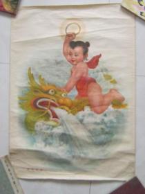 年畫宣傳畫:哪咤鬧海(廣西人民美術出版社1979年1版1印,印量小,網上首現)