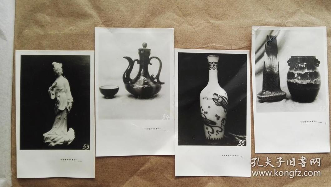 全国陶瓷艺术展览老照片52张一本合售,专业人士拍摄的精美陶瓷工艺品