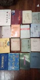 冲虚至德真经注译:道学经典注译