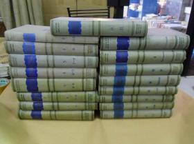俄语词典 存15卷,少第12卷,第13卷这2本,因为少2本,不是全套了,故低价150一本转让,15本2250,孔网中介费4%的90,俄语原文词典 俄文词典 俄文详解词典 俄语详解词典 苏联科学院出版,全套应该是17本,每本900页,全世界最大俄语原文词典。原版苏联印刷!每本16开,共收13万俄文单词,大量例句和引证, 比 俄汉大词典 大俄汉词典 俄汉词典 俄汉辞典 更详解