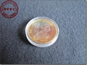 【2016猴年纪念币】,1枚,面值10元,中国人民银行2015年12月发行,直径27毫米,材质为   双色铜合金,全新十品,带原装透明亚克力保护盒。