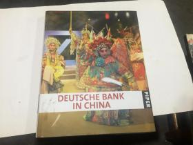 DEUTSCHE BANK IN CHINA 德意志银行在中国 硬精装+书衣 英文版 铜版纸 多历史老图片