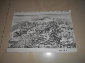 《山西老村》素描5幅(佚名创作)