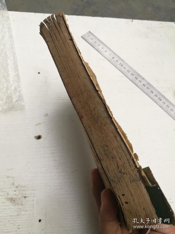 硃墨套印,时宪书,看日子的书。