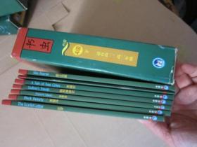 书虫·牛津英汉双语读教授:4级(下)(适合高1高2年级)(共7册)