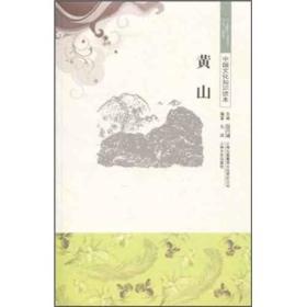 中国文化知识读本-★牛河梁遗址女神庙