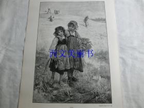 【现货 包邮】1890年木刻版画《回家》两个拾麦穗的小女孩(Heimkehr)尺寸约41*29厘米 (货号 18023)