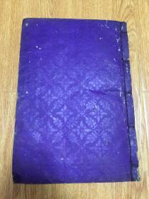 1887年日本手抄《观世音御咏歌》一厚册全,精美草书