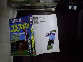 日文书一本 ......