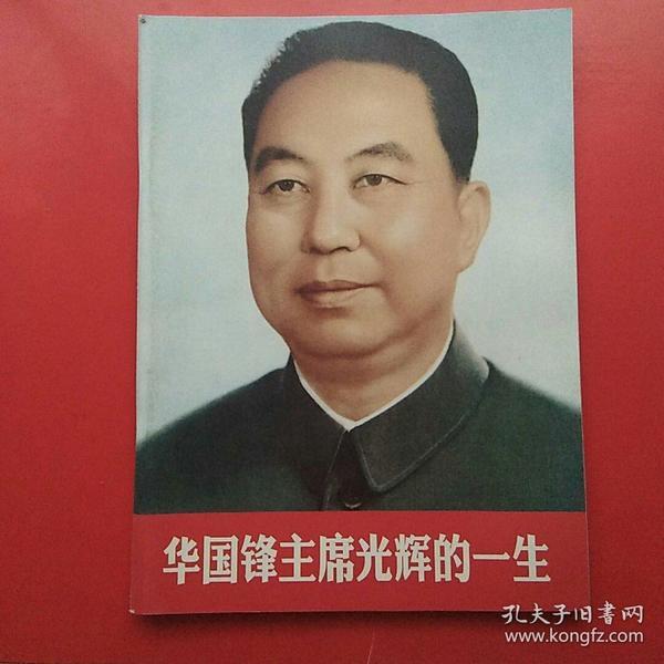 中国画报(包邮)
