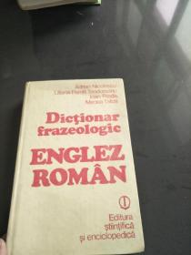 Dictionar frazeologic ENGLEZ ROMAN