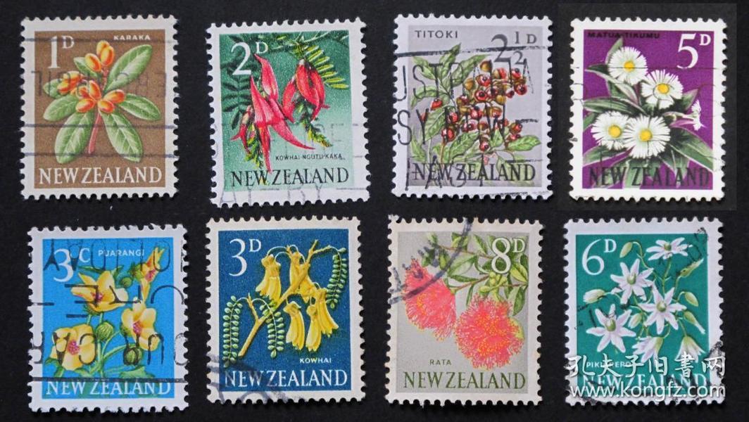 新西兰邮票----植物(信销票)