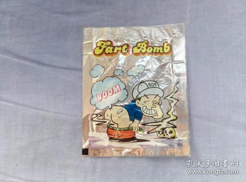 怀旧玩具 Fart Bomb(臭包)