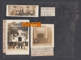 1955年,安县文化馆书报阅览室前,全体干部合影等3张合售