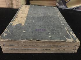 1832年和刻本《笺注蒙求》3册全,汉学者冈白驹笺注。天保3年较精写刻,优惠价