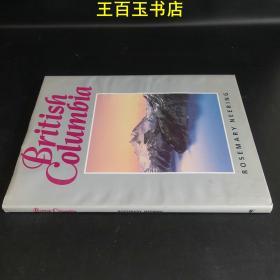 British columbia(16开精装)