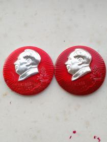 3-843.工会章一对--杭州市革工会1969年4月1日敬制,规格59mm.85-9品