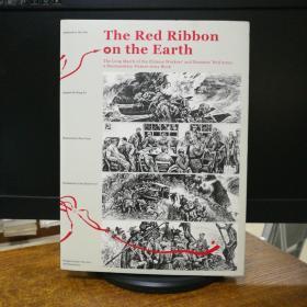 地球的红飘带(英文版)