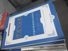 银海拾贝:中国军事电影的台前幕后.