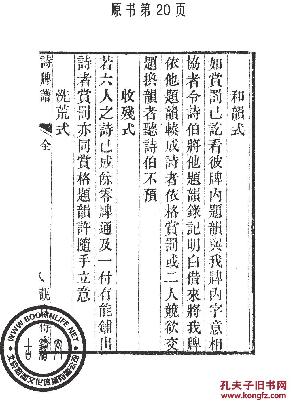 徐氏宗谱1_文档下载