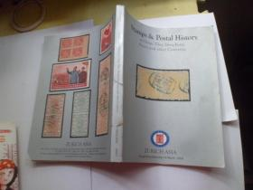 Stamps & Postal History of China,Tibet,Hong Kong,Asian and other Countries 14 MARCH 2009