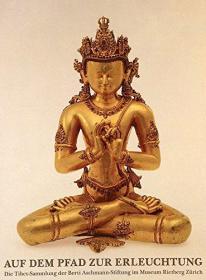 海外博物馆系列之  苏黎世 莱特伯格  苏黎世 Rietberg 博物馆 The Berti Aschmann 基金会 收藏 西藏艺术品  德文版