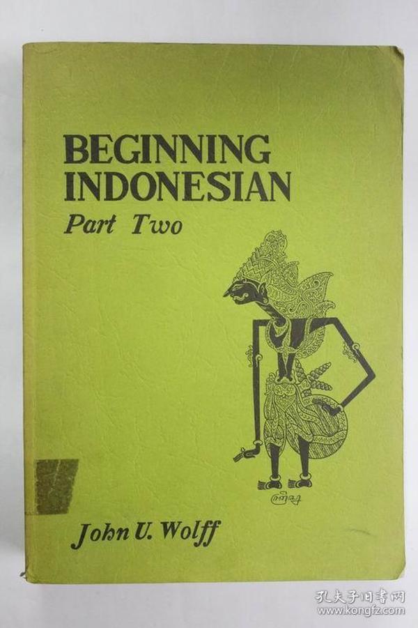 印度尼西亚语原版 初级课本(第二部分)BEGINNING INDONESIAN