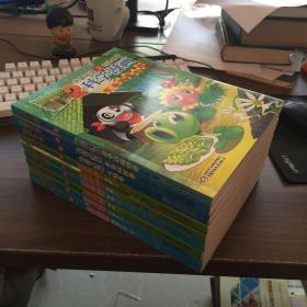 植物大战僵尸2 武器秘密之神奇探知 6册 科学漫画4册合售