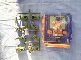 怀旧玩具 数码暴龙第5代