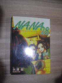 NANA  7  8