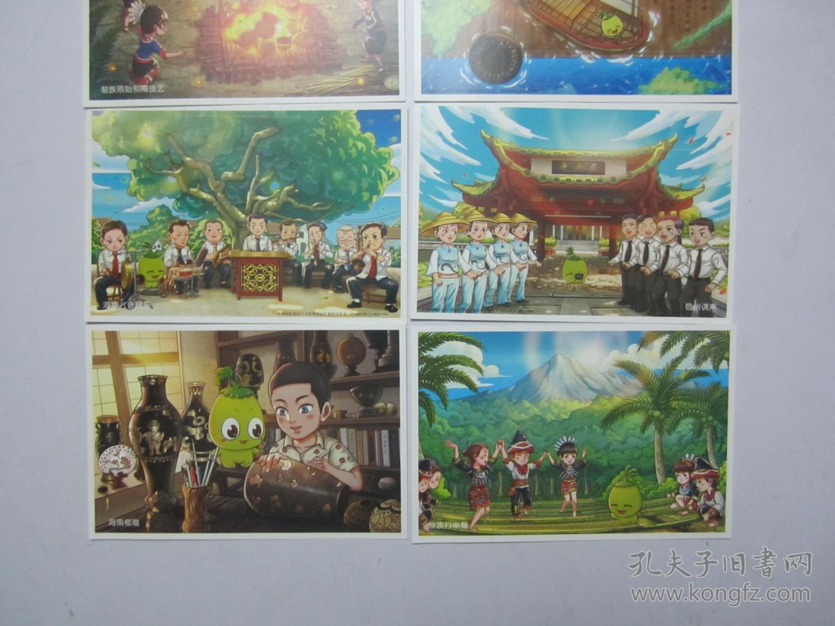 海南省非物质文化遗产(明信片)-【黎族传统纺织绣技艺图片
