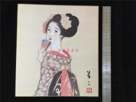 竹久梦二的美人画。彩印纸板。