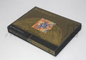私藏好品《藏传佛教唐卡》 王家鹏 主编 上海科学技术出版社2006年一版一印
