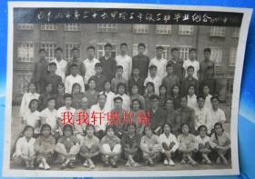 老照片:山东省青岛市第三十六中学(今青岛商务学校),1965年毕业合影