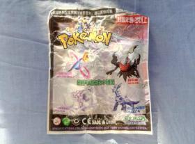 怀旧玩具 pokemon最新可动宠物小精灵
