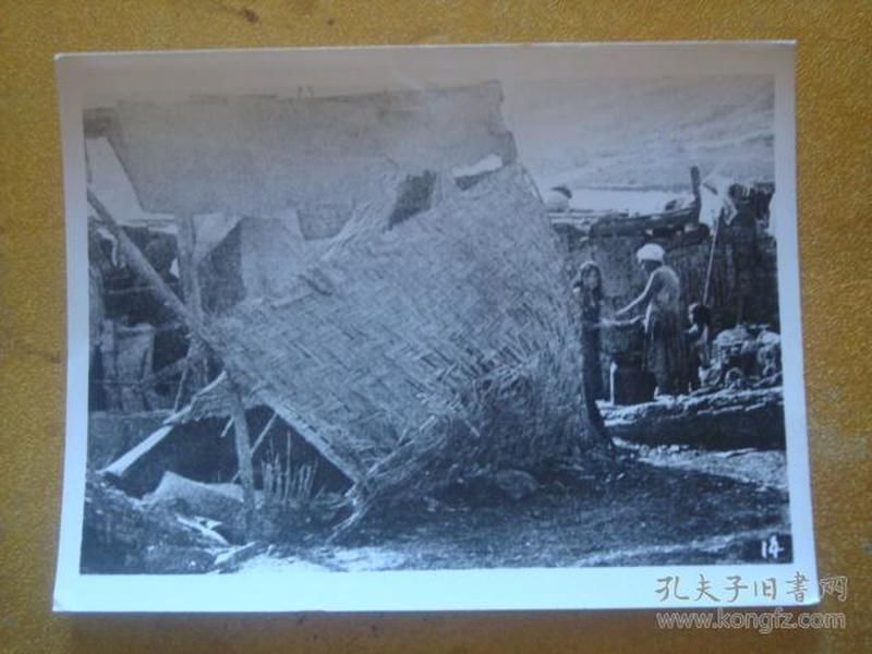 老照片 秘鲁在美国压榨下无家可归的秘鲁人民过着苦日子