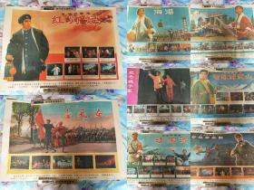 宣传画、老式年画【样板戏】整套八张合售,文革宣传画、版画、画报,板报。【不单出,不指定,介意勿拍】拍友请自鉴.