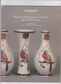 1992年10月20日 苏富比 阿姆斯特丹中国 日本 瓷器 工艺品 Chinese and Japanese Ceramics and Works of Art 附价目表