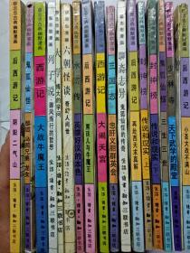 蔡志忠漫画(26本合售)