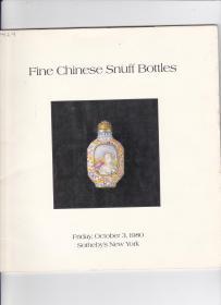 纽约苏富比 1980年10月3日 精美中国鼻烟壶 专场。。