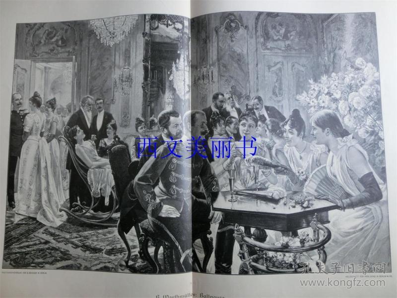 【现货 包邮】1890年巨幅木刻版画《舞会间隙》(Ballpause)尺寸约56*41厘米  (货号 18023)