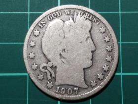 1907s 美国 巴伯 美元 50美分(半元) 硬币 真品