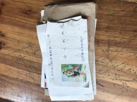 2406:老的 信封 9张