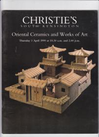 1999年 苏富比 拍卖图录 《东方艺术》 收录中国艺术品较多