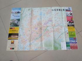 中国义乌国际博览地图  2007年一版一印